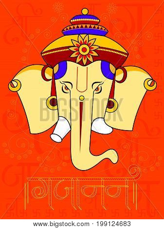 vector illustration of Lord Ganapati for Happy Ganesh Chaturthi festival background with text in Hindi Gajanana, name of Ganesha
