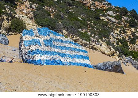 Greece Flag Painted On A Rock