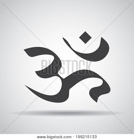 Ohm icon with shadow on a gray background. Vector illustration