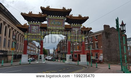 chinesse portal in the middle of one city