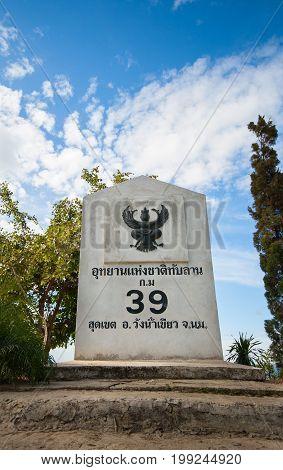 Kilometer marker of Tab Lan national park in Wang Nam Khiao district at 39 km