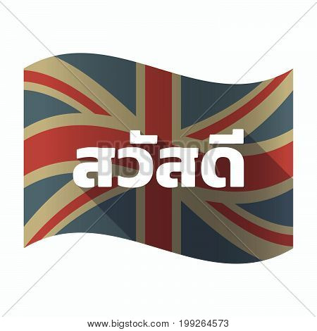 Isolated Uk Flag With  The Text Hello! In The Thai Language