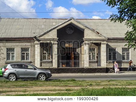 Kazakhstan, Ust-Kamenogorsk, august 2, 2017: Old building in the city, old architecture