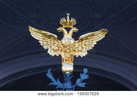 Golden double-headed eagle mounted on the gates of the Hermitage in St. Petersburg
