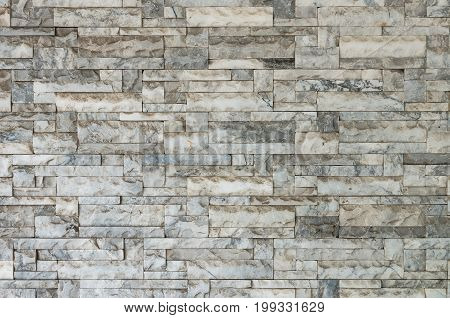 granite wall background granit surface seamless in white tone