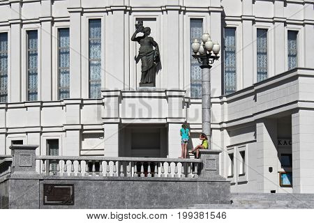 MINSK, BELARUS - AUGUST 01, 2013: Details of The National Academic Grand Opera and Ballet Theatre. The building was built in 1938 by architect J. Langbard. It is an example of soviet constructivism.