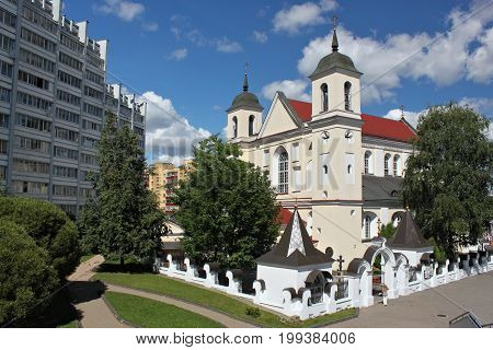 Belorussian ortodox Сathedral church of the Holy Apostles Peter and Paul in Minsk Belarus. Is the oldest church in the city of Minsk. The cathedral was founded in 1612.