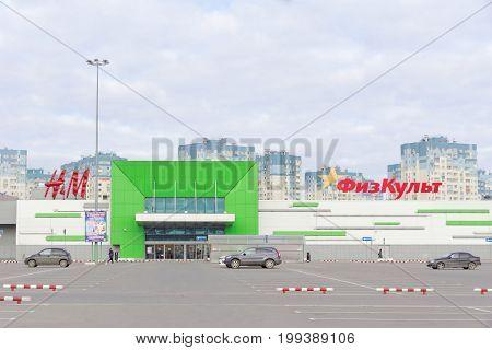 Nizhny Novgorod, Russia. - October 11.2016. Athletic Club FizKult in Shopping Center Seventh Heaven in Meshchersky microdistrict