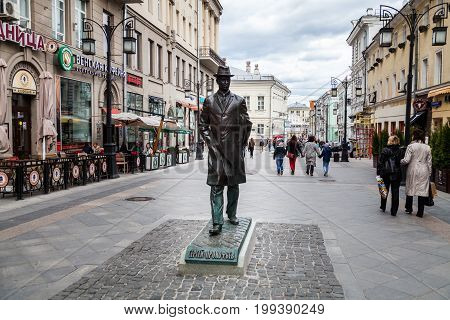 Kamergersky Lane Moscow Russia June 04.2017. The monument to russian composer Sergei Prokofiev. Sculptor - Andrey Kovalchuk.