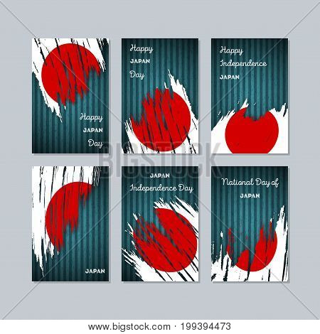 Japan Patriotic Cards For National Day. Expressive Brush Stroke In National Flag Colors On Dark Stri