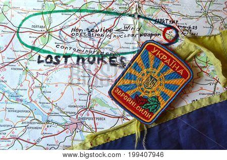 ILLUSTRATIVE EDITORIAL.Chevron of Ukrainian Army. Kiev,Ukraine.August 12, 2017