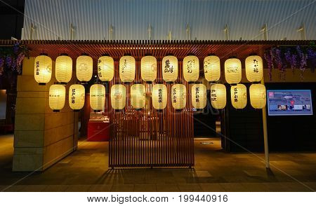 Paper Lanterns For Decoration At Restaurant
