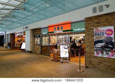 Food Court At Haneda Airport In Tokyo, Japan