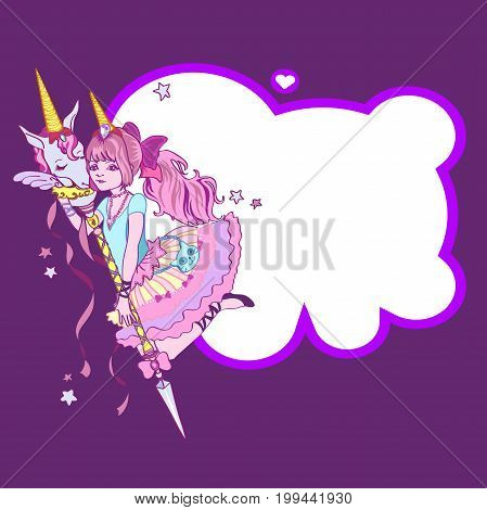 Cute unicorn and girl, stars and frame In the form of a cloud on a purple background. cute magic unicorn and girl. Perfect for decorating presents, party decorations, book journal cover, product design, apparel, birthday