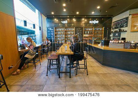 SAINT PETERSBURG, RUSSIA - CIRCA AUGUST, 2017: inside Starbucks coffee shop. Starbucks Corporation is an American coffee company and coffeehouse chain.