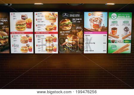 BUSAN, SOUTH KOREA - CIRCA MAY, 2017: menu at McDonald's restaurant. McDonald's is an American hamburger and fast food restaurant chain.