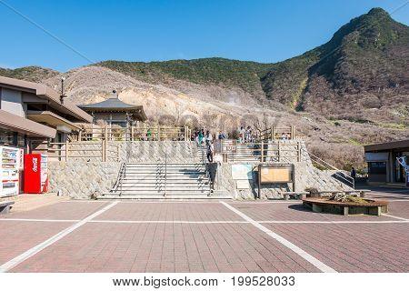 HAKONE, JAPAN - JUNE 16 2017 : tourists visiting volcanic valley in owakudani