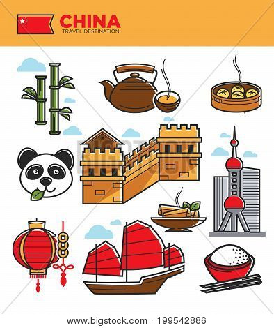 China travel tourism landmarks and culture famous symbols. Chinese flag or paper lantern, Beijing great wall or panda on bamboo, Shanghai TV tower, noodle or rice food, green tea and panda. Vector set