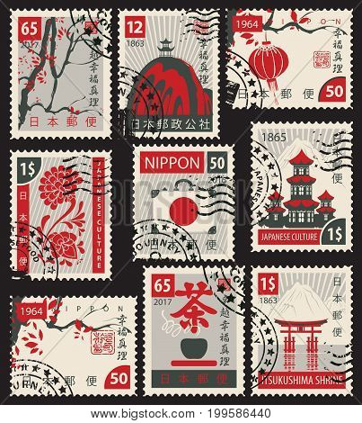 set of postage stamps on the theme of Japanese culture. Hieroglyph Japan Post Perfection Happiness Truth Tea