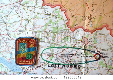 ILLUSTRATIVE EDITORIAL.Chevron of Ukrainian Army. Kiev,Ukraine.August 13, 2017