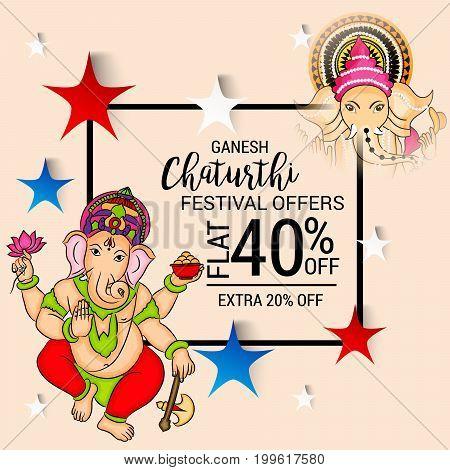 Ganesh Chaturthi_13_aug_103