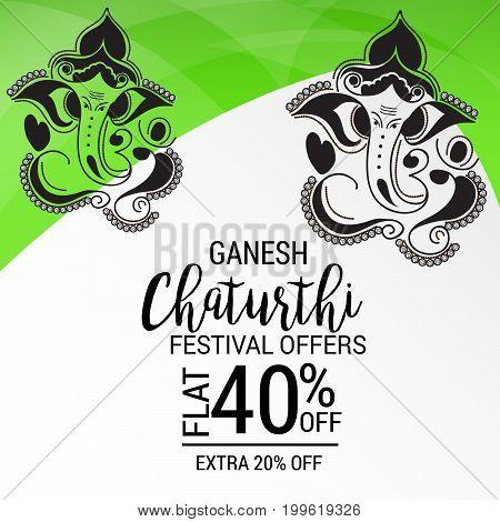 Ganesh Chaturthi_13_aug_118