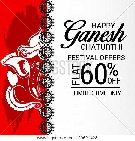 Ganesh Chaturthi_13_aug_136