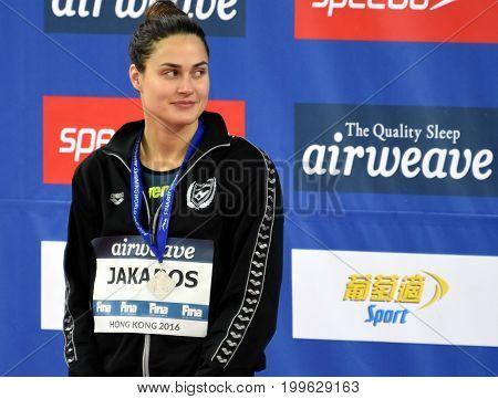 Hong Kong China - Oct 30 2016. JAKABOS Zsuzsanna (HUN) at the Victory Ceremony of the Women's Butterfly 200m. FINA Swimming World Cup.