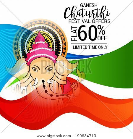 Ganesh Chaturthi_13_aug_150