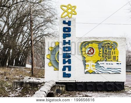 The introductory sign at the entrance to the Ukrainian chernobyl