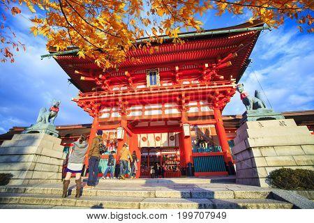 Kyoto, Japan At Fushimi Inari Shrine In The Fall Season