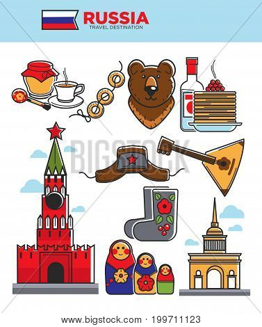 Russia travel famous symbols or Soviet Union popular culture tourist attractions. Russian flag, Moscow Kremlin, vodka or bear and matryoshka doll, balalaika and pancakes. Vector isolated icons