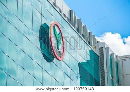 BANGKOK. THAILAND - 2016 JULY 12 : Kasikorn Bank HQ Building exterior. Kasikorn Bank of Thailand is largest financial services in Thailand at Impact Muang Thong Thani.