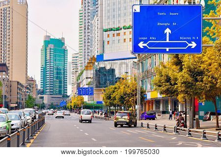Central street of Chengdu city at day time. Sichuan province. China.