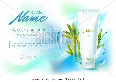 Advertising Poster For Cosmetic Product For Catalog, Magazine. Vector Design Of Cosmetic Package.moi