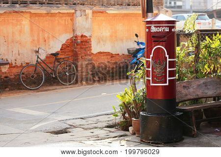 Red Big Postbox At Chiang Khan