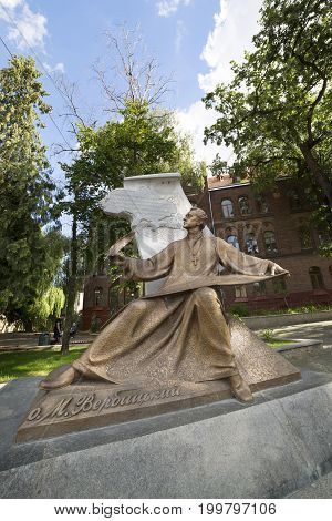 LVIV, UKRAINE - JULY 29, 2017:The monument to the composer Mikhail Verbitsky the author of the anthem of Ukraine. City of Lviv.