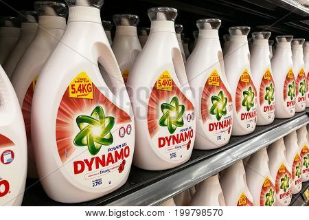 Kuala Lumpur, Malaysia, August 15, 2017: Dynamo Power Gel Is The Leading Concentrated Laundry Deterg