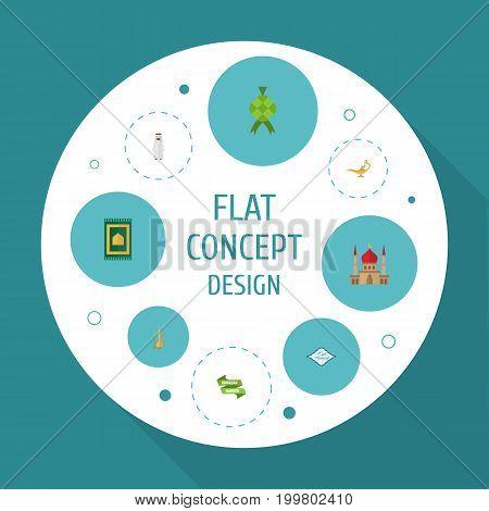 Flat Icons Ramadan Kareem, Prayer Carpet, Arabic Calligraphy And Other Vector Elements