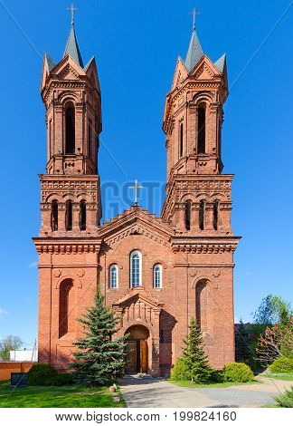Roman Catholic Church of St. Barbara Vitebsk Belarus