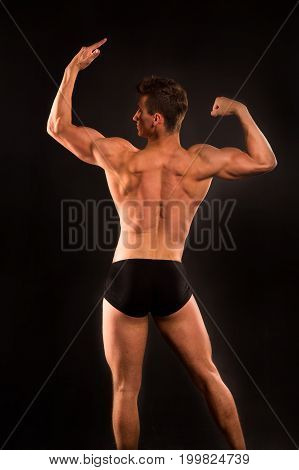 Adam With Bare Back.