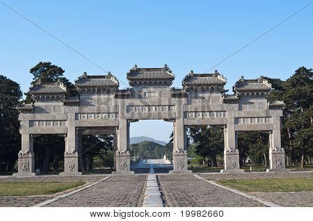Carved stone in Royal Mausoleum of Qing Dynasty