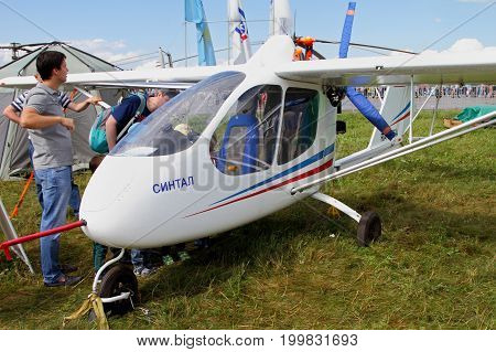 Moscow Region - July 21 2017: Multipurpose two-seater airplane