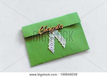 Green wedding envelope lies on a white background