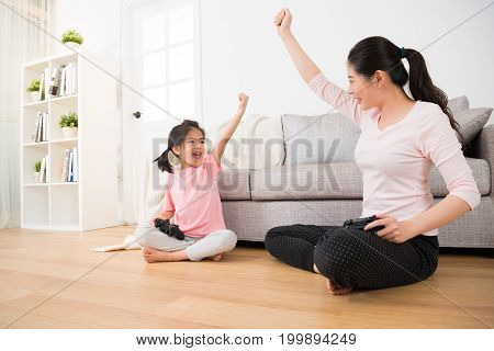 Family Holiday Lifestyle Of Daughter And Mom
