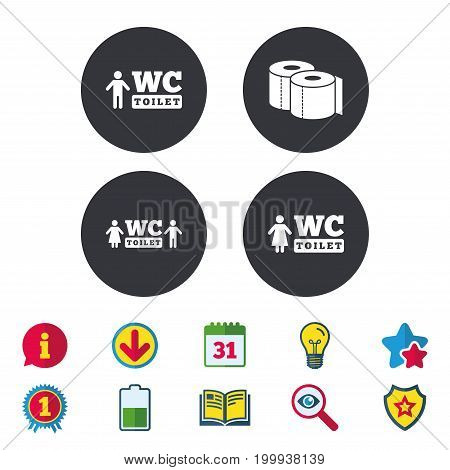Toilet paper icons. Gents and ladies room signs. Man and woman symbols. Calendar, Information and Download signs. Stars, Award and Book icons. Light bulb, Shield and Search. Vector