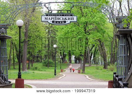 KIEV, UKRAINE - MAY 3, 2011: This is the entrance to the Mariinsky Park which is located in the center of the city.