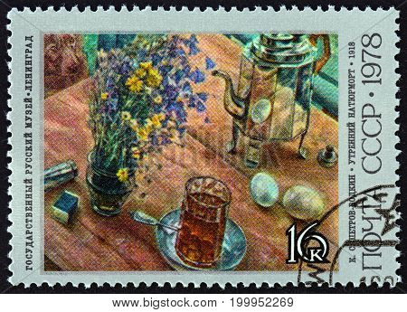 USSR - CIRCA 1978: A stamp printed in USSR from the