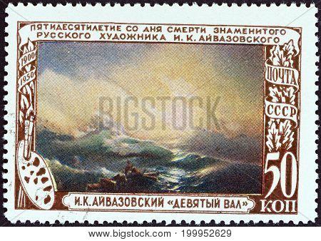 USSR - CIRCA 1950: A stamp printed in USSR from the