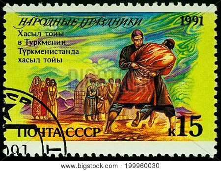 Moscow Russia - August 14 2017: A stamp printed in USSR shows Khasyl toiy folk festival in Turkmenistan series